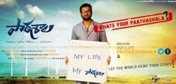 paathshalu-telugu-movie-unique-promotion