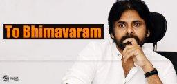 pawan-bhimavaram-visit-after-polls