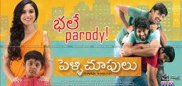 shankarabharanam-parody-in-pellichoopulu-poster