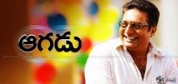 prakash-raj-next-trilingual-film-with-ilayaraja