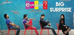 rahul-ravindran-Ala-Ela-proves-to-be-a-surprise