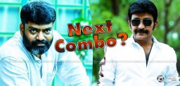 Palasa Director's Next With Rajasekhar?