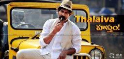 rajinikanth-support-to-jagapathibabu-thru-lingaa