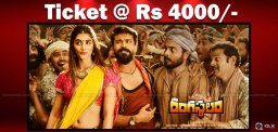 rangasthalam-midnight-ticket-costs-details-
