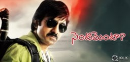 raviteja-singing-a-song-in-power-telugu-movie