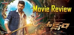 saakshyam-movie-review-and-ratings