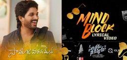latest-telugu-songs-of-mahesh-allu-arjun