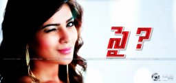 samantha-item-song-in-kona-venkat-geethanjali