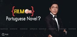 shahrukhkhan-movie-based-on-portuguese-novel