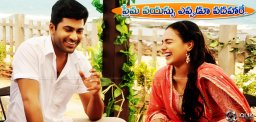sharwanand-nitya-menon-new-movie-title-fixed