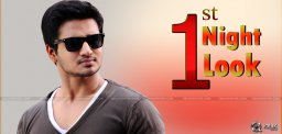 nikhil-surya-vs-surya-first-look-poster-and-traile