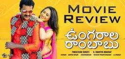 Ungarala-Rambabu-Review-and-Ratings