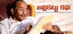 vijayendra-prasad-mersal-story-vijay-jallikattu