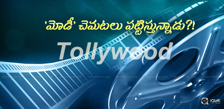 discussion-on-tollywood-fear-of-modi-nextstep