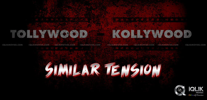 tollywood-kollywood-films-tesnion