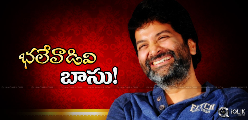 trivikram-working-on-maheshbabu-film-now