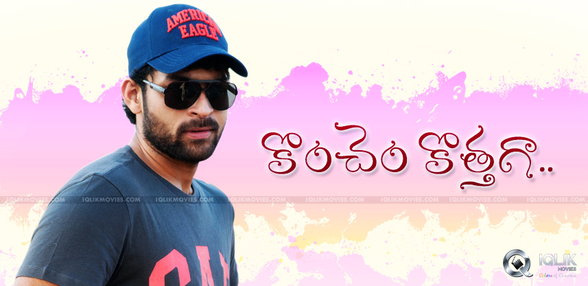 varun-tej-godavari-accent-in-mukunda-movie