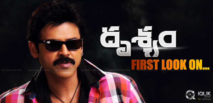 venkatesh-drushyam-movie-first-look-launch