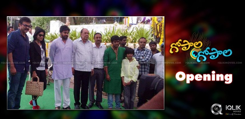 venkatesh-pawankalyan-omg-remake-movie-launch