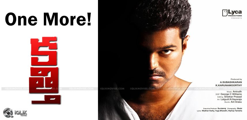 vijay-kaththi-telugu-movie-new-controversy