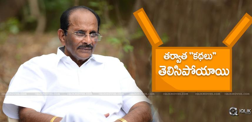 latest-updates-on-vijayendraprasad-upcoming-films