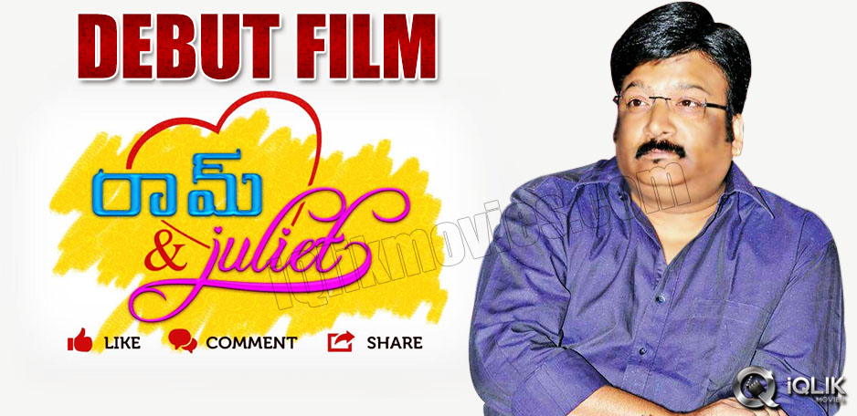 Kona-Venkat039-s-directorial-debut