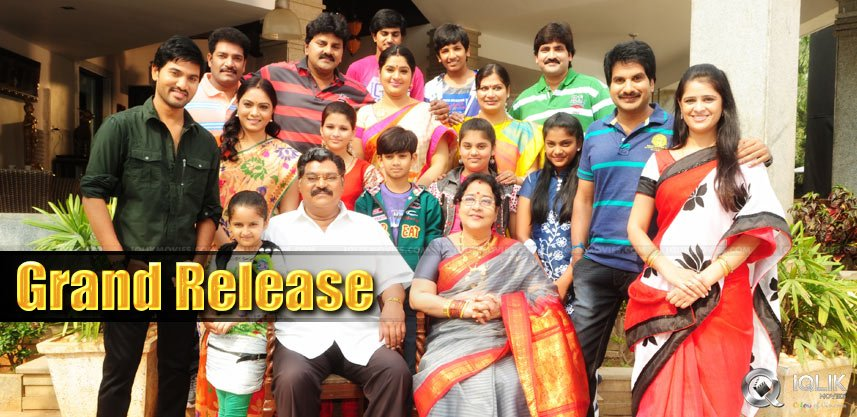 yamaleela2-releasing-in-500-screens-worldwide