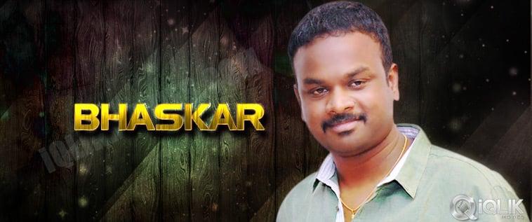 Bommarillu-Bhaskar