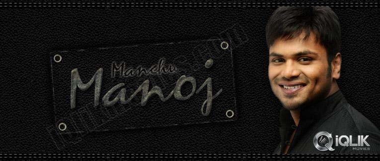 Manchu-Manoj