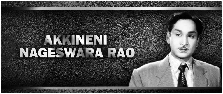 Akkineni-Nageswara-Rao