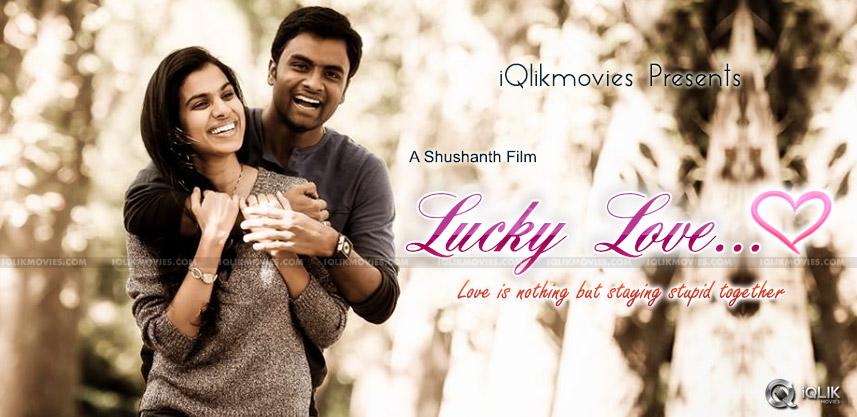 Lucky-Love---SravanaBhargavi-Hemachandra