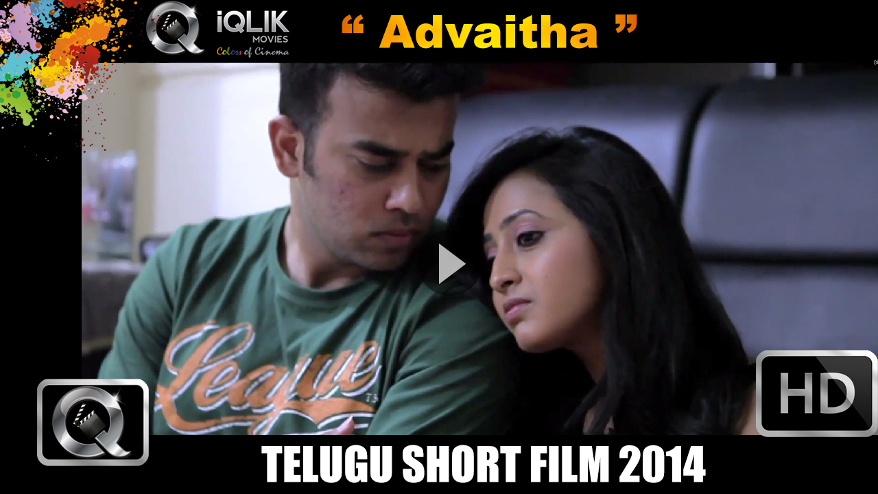 Advaitha---Short-Film
