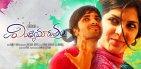 VindhyaMarutham---Telugu-Independent-Film