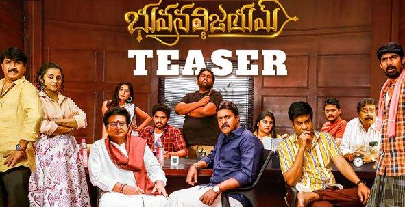 Aravindha Sametha Teaser