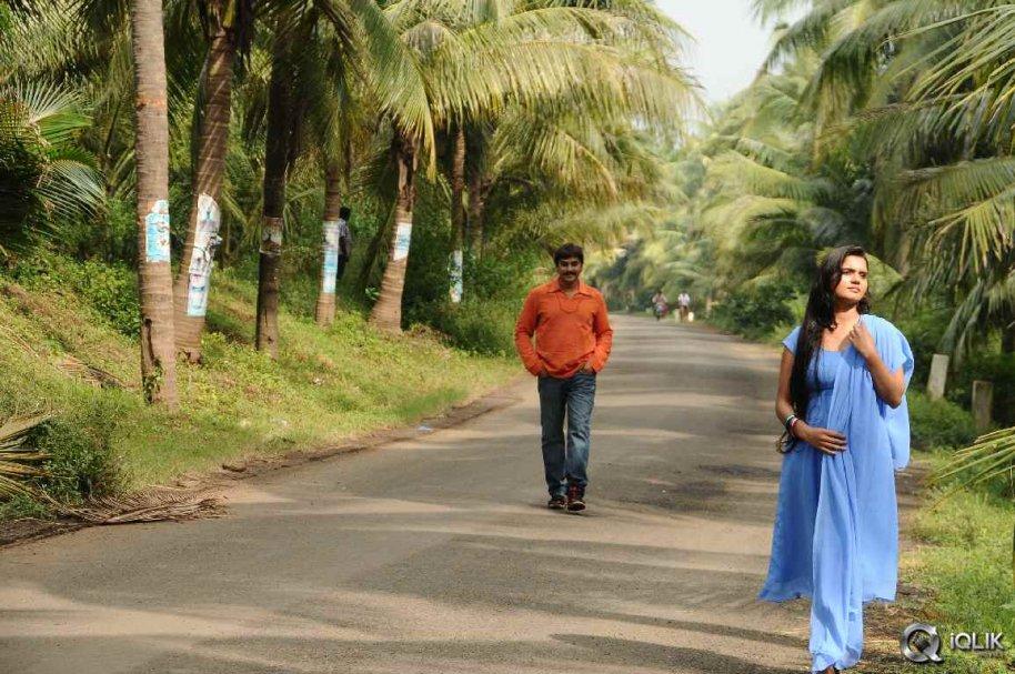Aadhipatyam