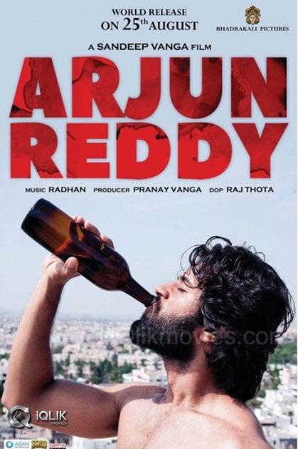 28+ Arjun Reddy Vijay Devarakonda Hd Wallpapers