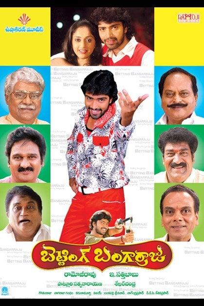 Betting bangaraju movie review fun things to bet on
