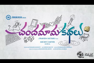 Chandamama-Kathalu