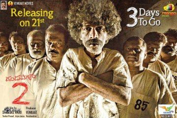 Dandupalyam-2