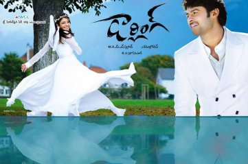 Darling Telugu Movie Review Prabhas Kajal Agarwal A Karunakaran