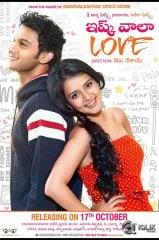 Ishq-Wala-Love