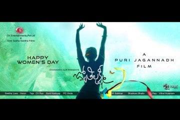 Jyothi-Lakshmi