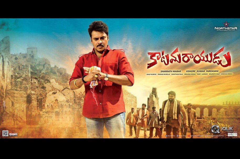Katamarayudu Telugu Movie Review Pawan Kalyan Shruti Haasan