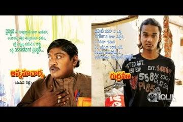 Katha-Screenplay-Darsakatvam-Appalraju