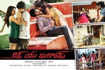 Love-You-Bangaram