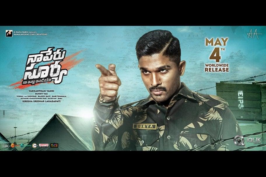 Naa Peru Surya Naa Illu India Movie Telugu Review Allu Arjun