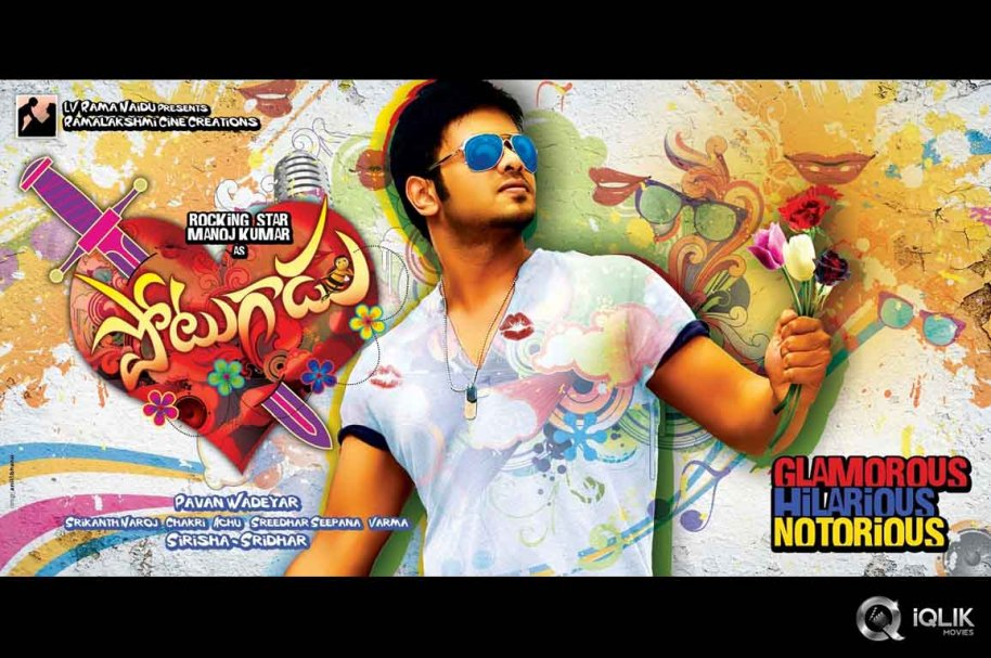 Telugu Full Mp3 songs, Manchu Manoj's Potugadu (2013) Telugu Full