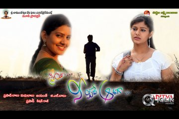 Priya-Nee-Meede-Aashaga