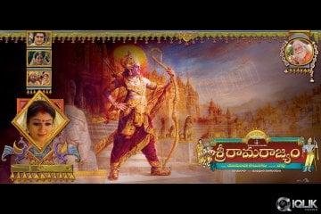 Sri-Rama-Rajyam
