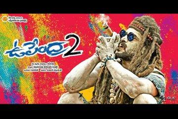 Upendra-2